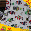 Chinese Manufacturerfabric Free Shipping Robot Design Digital Print Minky Fabric For Baby Diaper Baby Boy Blanket