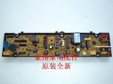 Washing machine board xqb55-8960g xqb48-861 original motherboard hf-852-x