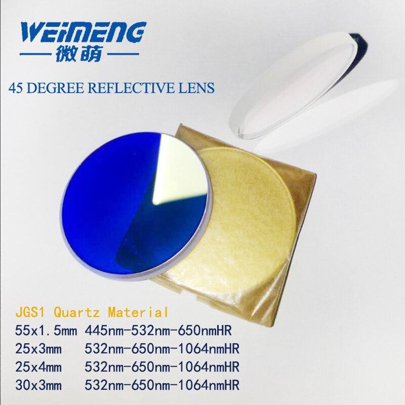 Weimeng Лазерная отражающая зеркальная оптическая линза 532/650/1064nm и 445/532/650nm JGS1 для косметического прибора световая направляющая рука