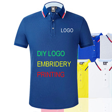Custome personalized embroidery/digital Printing work overalls polo shirt men  haute qualite Short Sleeve homme