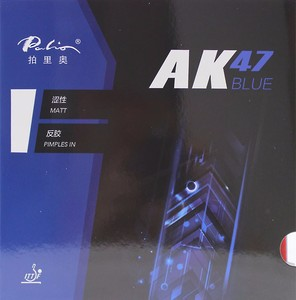 Image 3 - Sanwei F3 PRO (5+2 ALC, Premium Ayous Surface, OFF++) Arylate Carbon With Palio AK47 Blue