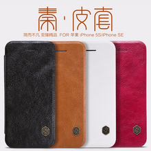 Funda para iphone se 5 5S casos nillkin qin série filp capa de couro de luxo capa protetora para iphone 5S capa iphone 5 caso