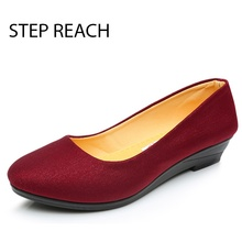 STEPREACH Brand shoes woman Low heels spring/autumn Rubber Round Toe comfortable Solid slip-on Women Ladie Pumps sapato feminino