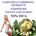 2 garrafas de Frete Grátis! produtos de emagrecimento 75% HCA garcinia cambogia extrato puro produto da dieta da perda de peso para as mulheres