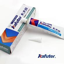 Free shipping high quality 2 pcs/lot 45g Kafuter Silicone Industrial Adhesive 704 RTV Silicone Rubber White Glue(China)