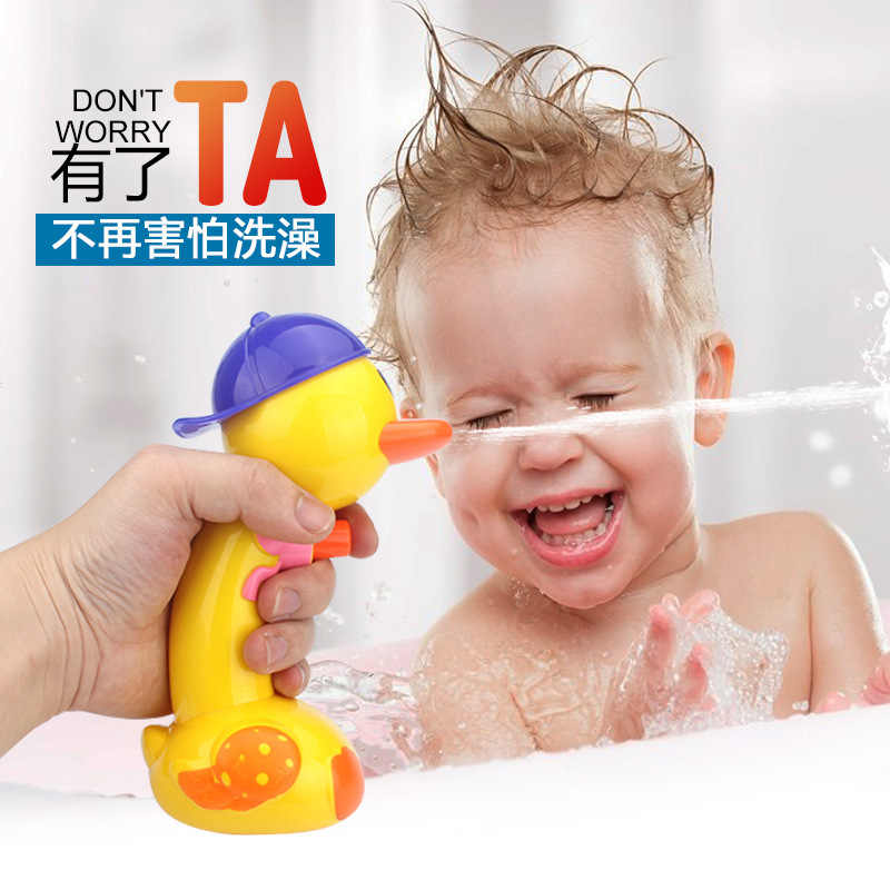 Купальный носики играть воды в ванной комнате oyuncak для детей для маленьких детей Ванна игрушки для купания с рисунком утки уточка