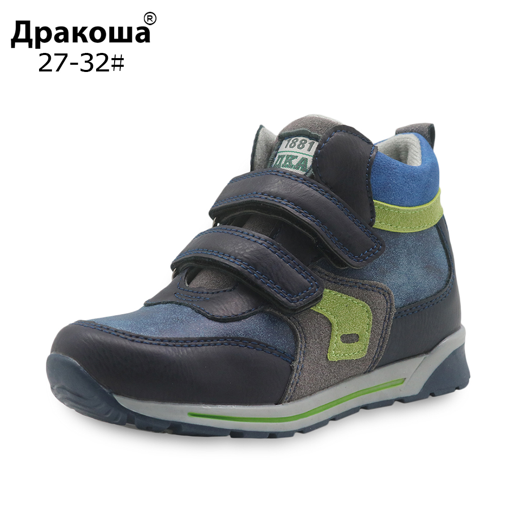 Apakowa Boys Ankle Boots Little Kids Spring Autumn Sneakers Fashion Patched Children's Hook And Loop Shoes For Boys Eur 27-32
