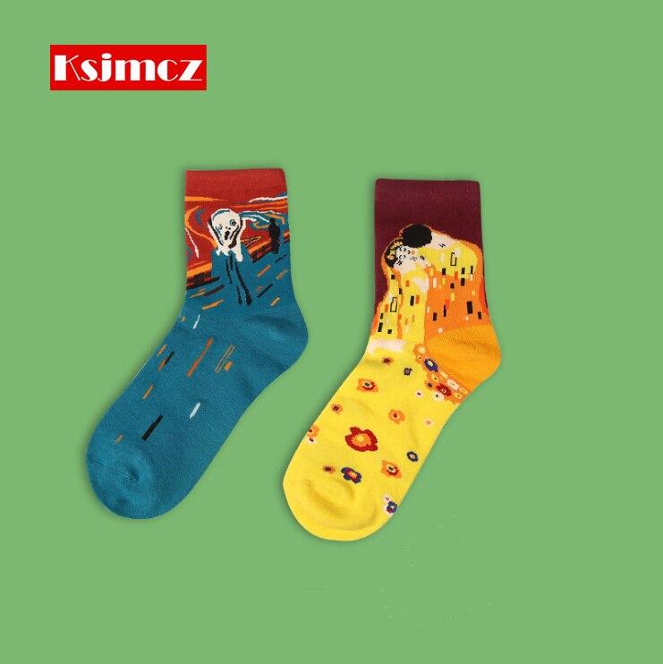4 пара KSJMCZ Мона Лиза крик Звездная ночь живопись короткие носки Для женщин хлопковые носки в стиле ретро искусства носки ...