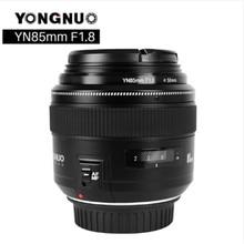 YONGNUO YN85MM F1.8N Auto Focus Large Aperture AF MF DSLR Camera Lens Camera Lens for Nikon D7500 D4S D5300 D850 D7200 D750 D610 yongnuo 35mm yn35mm f2 lens 1 2 af mf wide angle fixed prime auto focus lens for canon nikon camera