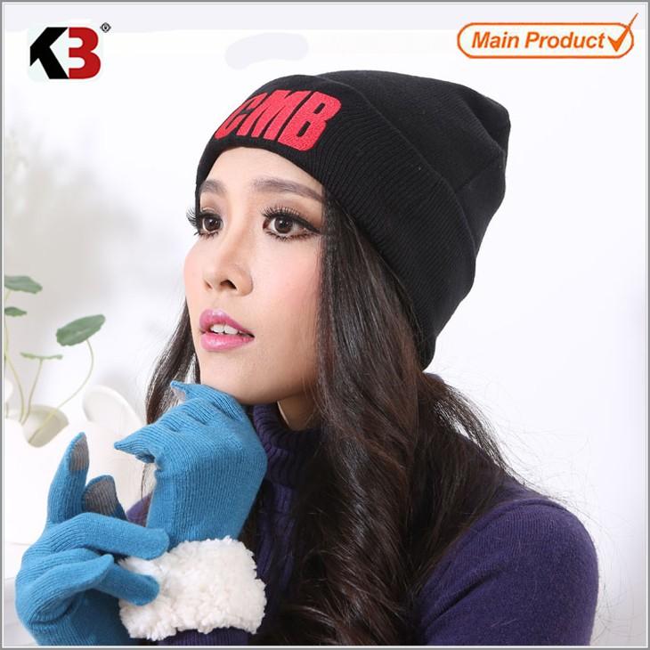 Black Unisex Slouch Warm Knit Plian Knitted Soft Feel Slouch Beanie Ski Hat (5)