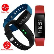 Приборы для измерения артериального давления V07 смарт-браслет шагомер сердечного ритма Мониторы smart bluetooth браслет Фитнес для Android IOS Телефон