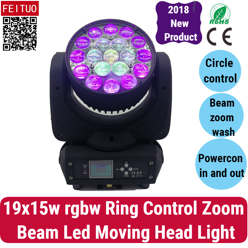 ring control American DJ Inno Color Beam zoom19x15w rgbw 4 in 1 zoom led moving head mac aura dmx 512 moving head wash lighting