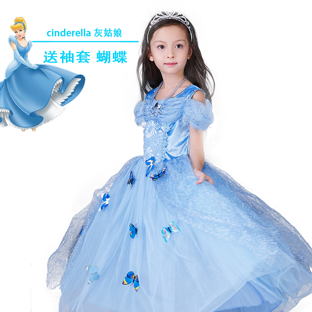 ⊰Girl Cinderella Ball Party Dress TUTU Dresses Kids Long Formal ...
