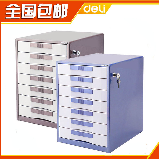 Deli 9703 Desktop Office File Cabinet Collate Lockable Storage Cabinets 7 Layer Metal Drawers