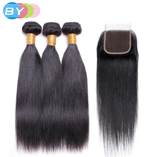 BY Pre-Colored Brazilian Straight Hair with Closure 3 Bundles Human Hair Weave Natural Color Non-Remy Hair With Closure