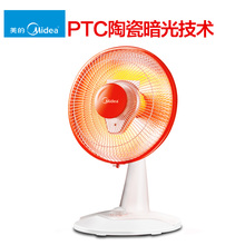 Free shipping The office desktop household electric heaters warm air fan energy-saving heater Small sun Electric Heaters