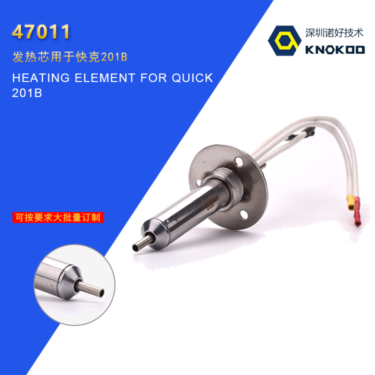47011 Original  Heating Element for 201B ESD Desoldering Station
