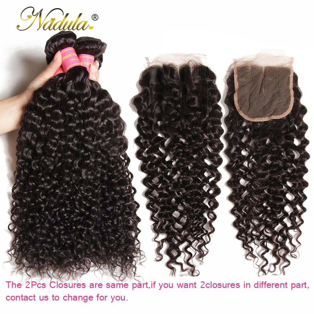 Nadula Hair 3Bundles With 2Pcs Closures  Curly Hair  100%  Bundles With Closure Natural Black  Hair 4