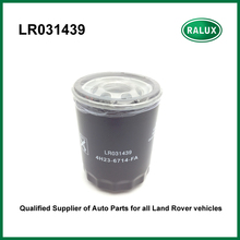 LR031439 car engine oil filter for Discovery 4 2010- Range Rover 2010-2012 Range Rover Sport 2010-2013 auto spare parts supply