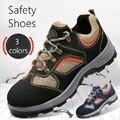 Защитные ботинки мужские стальные Toecap Constructions Site Protection электрик сварщик антискользящий удар резиновая подошва мода дышащий