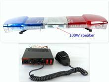 High intensity 120cm DC12V,64W Led warning lightbar,Emergency lights for police,ambulance +100W speaker+100W siren,waterproof