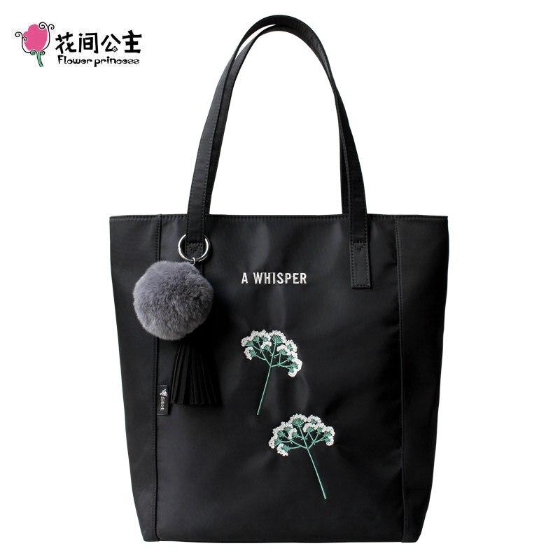 Flower Princess Black Large Tote Bags Hair Ball Tassel Ornaments Shoulder Bag Women Handbags 2019 Ladies