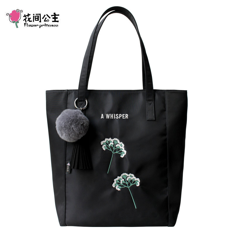 Flower Princess Black Large Tote Bags Hair Ball Tassel Ornaments Shoulder Bag Women Handbags 2018 Ladies Hand Bags Female Bag