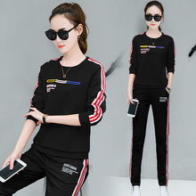 YICIYA black letter striped sportswear tracksuits for women outfits co-ord set 2 piece suits plus size2019 spring clothes