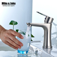 Stainless Steel 304 Green Bathroom Faucet Lead Free No PB Basin Mixer Brushed Sink Crane Basin