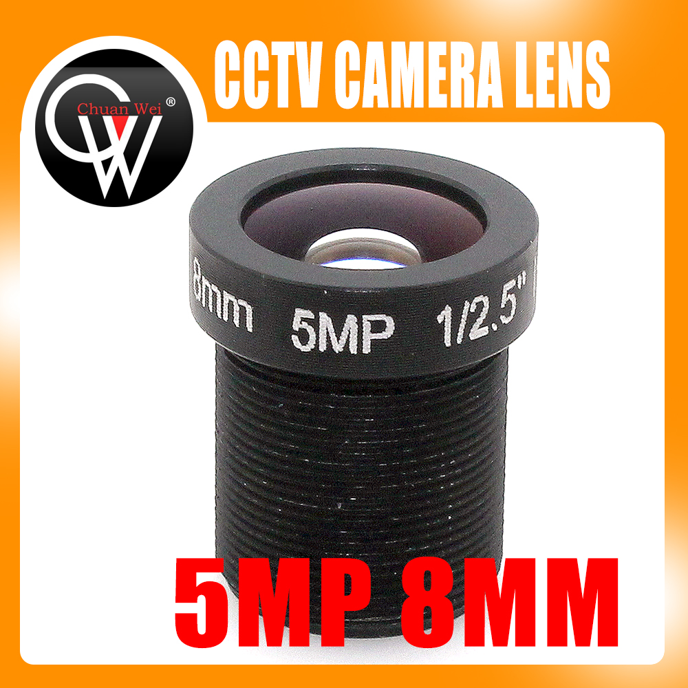 5MP hd 8mm CCTV Lens For Security cctv  IP Camera F2.0 M12 Mount Fixed Iris Format 1/2.5 2pcs 1 2 5 hd 3mp fixed iris ir board 4mm cctv lens m12 0 5 mtv for security ip camera