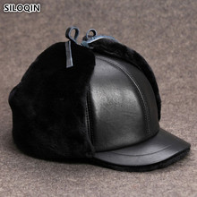SILOQIN New Winter Warm Genuine Leather Hat Middle-aged Mens Sheepskin Bomber Hats Fur Thick Earmuffs For Men Dad Caps