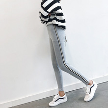 Leggings Fitness Workout A227 Autumn Winter Thin Side Twist Striped Elastic Waist High Elastic Knitting Cotton Leggings Women
