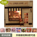 Free shipping Diy Doll House cake mini handmade  model building Wooden dollhouse Chirstmas gift with light