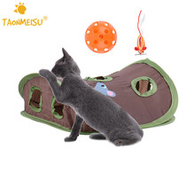 Multifunction Cat Toys Pet Puppy Kitten Interactive Funny Playing Toys With Bells Mouse Toys Small Pets Hidden Hole