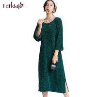 Fdfklak Women's night dress autum winter new nightdress long sleeved thick home clothes warm long nightgown women nightshirt