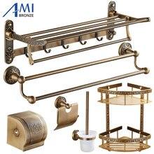 Античный матовый резной Алюминиевый держатель для ванной комнаты, Полка для полотенец, держатель для бумаги, тканевый крючок, аксессуары для ванной, серия A270