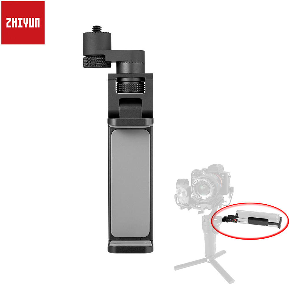 Zhiyun Gimbal Accessories Phone Holder Rotated Viewfinder w/ Crown Gear 1/4 Screw for Weebill Lab Crane 3 Lab Gimbal StabilizerZhiyun Gimbal Accessories Phone Holder Rotated Viewfinder w/ Crown Gear 1/4 Screw for Weebill Lab Crane 3 Lab Gimbal Stabilizer