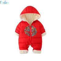Baby Clothes Chinese Style Dragon Printed Winter Toddler Costumes Fur Inside Warm Girls Rompers New Born Boys Outfits Red Blue