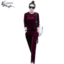 Spring Women Tracksuits 2017 gold velvet long sleeves large size women 2 Piece Set round neck casual Sporting Suits A485 JQNZHNL