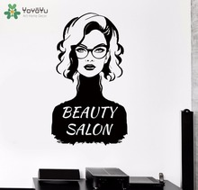 YOYOYU Wall Decal Women Fashion Stickers Girls Beauty Salon Vinyl Sticker High Quality Window Decor Gift DIY Art MuralSY653