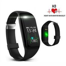 Умный Браслет H3 Браслет Монитор Сердечного ритма Bluetooth 4.0 Шагомер Водонепроницаемый Спорт Фитнес-Трекер Smartband