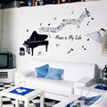 Zs Sticker Piano wall stickers Musical equipment home decor music adhesive for Musician minstrel musical instruments