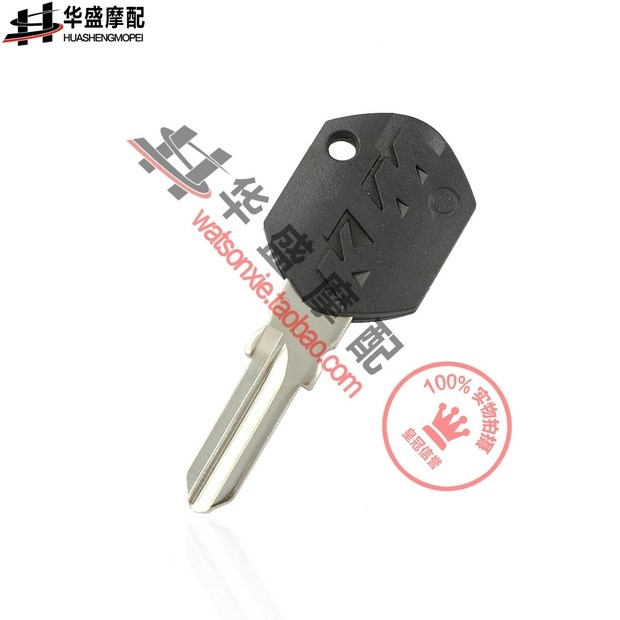 STARPAD Motorcycle ktm off road vehicles series high quality key blanks key handle Free shipping