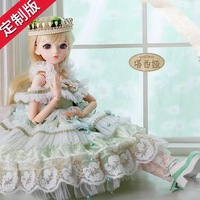 60cm BJD/SD Dolls Outfit Elegant Dress Shose Hat Makeup Beautiful Dream Girls Toys KD Dolls for Children's Gift