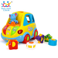 Baby Educational Toys Car Cartoon Child Funny Bus Playing Matching Game Toy With Music Light Cubic