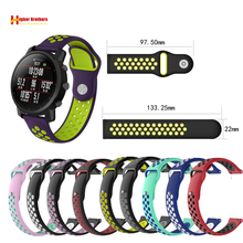 Two colors 2in1 Watchband Soft Silicone Replacement Wrist Watch Band bracelet strap Xiao mi Huami Amazfit Bip Bit Strap