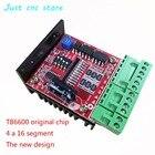 <+>  Драйвер двухфазного шагового двигателя 4A 16 подразделение TB6600 оригинальный чип контроллер скорос ✔