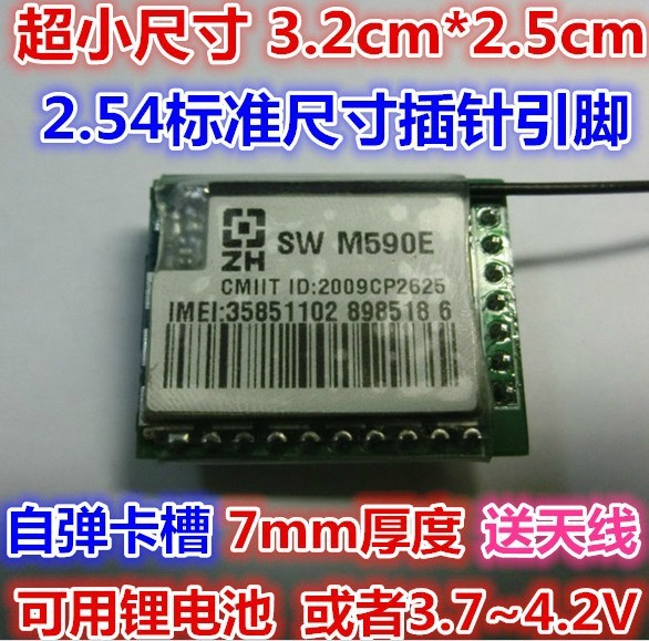 GPRS module SMS module GSM module SIM module TCP/UDP ga6 mini gprs gsm module a6 sms voice development board wireless data super sim800l