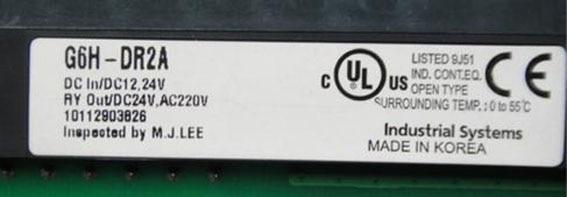 G6H-DR2A Hybrid module K200S brand new