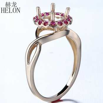 HELON Solid 14K Yellow Gold Genuine Rubies Semi Mount Engagement Wedding Ring 6.5mm to 7mm Round Setting for Women fine jewelry